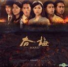 HARU Original TV Soundtrack (OST)