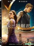 Jupiter Ascending (2015) (DVD) (Taiwan Version)