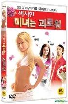 The Hottie and the Nottie (DVD) (Korea Version)