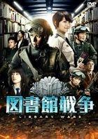 Library Wars (DVD) (Standard Edition) (Japan Version)