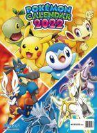 Pocket Monsters 2022 Calendar (Japan Version)