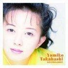 Golden Best Takahashi Yumiko (Japan Version)