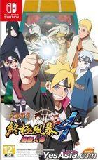 Naruto Shippuden Ultimate Ninja Storm 4 ROAD TO BORUTO (Asian Chinese Version)