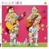 Saikin (SINGLE+DVD)(First Press Limited Edition)(Japan Version)