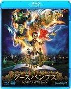 Goosebumps 2: Haunted Halloween (Blu-ray + DVD) (Japan Version)
