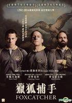 Foxcatcher (2014) (DVD) (Hong Kong Version)