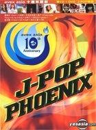 Avex Asia 10th Anniversary J-POP PHOENIX (2CD+DVD) (Overseas Version)