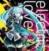 electric love (ALBUM+DVD)(Normal Edition)(Japan Version)