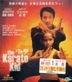 The Karate Kid (2010) (VCD) (Hong Kong Version)