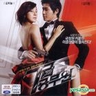 Secret Couple (又名: My Girlfriend is an Agent) (VCD) (韓國版)