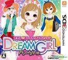 Model Oshare Audition Dream (3DS) (Japan Version)