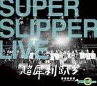 Super Slipper Live Part 3 (3CD)