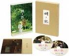 A Samurai Chronicle (Blu-ray)(Japan Version)