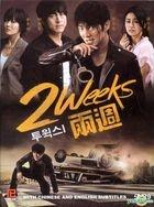 2 Weeks (DVD) (Ep.1-16) (End) (Multi-audio) (English Subtitled) (MBC TV Drama) (Singapore Version)