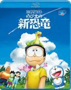 电影多啦A梦:大雄之新恐龙 (Blu-ray) (普通版) (日本版)