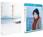 A Chorus of Angels (2013) (Blu-ray) (Japan Version)
