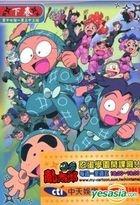 Mr. Ninja (Part II) (DVD) (Multi-audio) (Taiwan Version)
