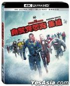 The Suicide Squad (2021) (4K Ultra HD + Blu-ray) (Taiwan Version)