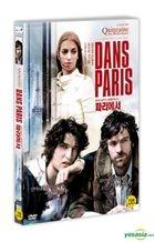 Dans Paris (DVD) (Korea Version)