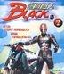 Masked Rider Black (Vol.2) (Hong Kong Version)