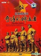 Miracle-maker (DVD) (China Version)