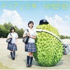 Durian Shounen [Type A](SINGLE+DVD) (Japan Version)
