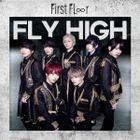 Fly High [Type C](Japan Version)