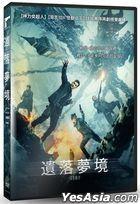 Coma (2019) (DVD) (Taiwan Version)
