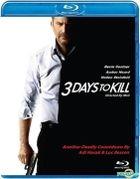 3 Days To Kill (2014) (Blu-ray) (Hong Kong Version)