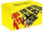 Tantei Gakuen Q DVD Box (DVD) (Japan Version)