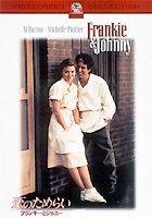 Frankie And Johnny (DVD) (Japan Version)