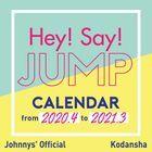 Hey! Say! JUMP 2020 学年历 (APR-2020-MAR-2021) (日本版)