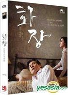 Revivre (DVD) (2-Disc) (Korea Version)