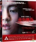 Angel Whispers (2015) (VCD) (Hong Kong Version)
