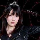 TV Anime Akuma Riddle OP Soushou Innocence (SINGLE+DVD) (First Press Limited Edition)(Japan Version)
