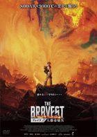 The Bravest (DVD) (Japan Version)