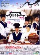 Sungkyunkwan Scandal: The Movie (DVD) (Thailand Version)