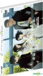 The Anthem Of The Heart (2015) (DVD) (English Subtitled) (Hong Kong Version)