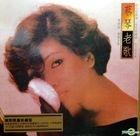 Tsai Chin Old Song (Vinyl LP) (Hong Kong Version)