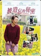 Canola (2017) (DVD) (Hong Kong Version)
