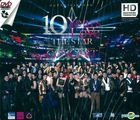 The Star : 10 Years of Love Concert (3DVD) (Thailand Version)