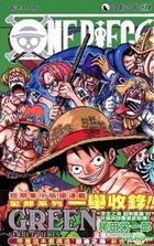 One Piece Green (Secret Pieces) (All)