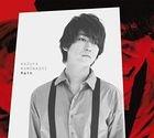 Rain [Type 1](SINGLE+DVD) (初回限定版)(日本版)