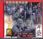 Nan Wang De Zhan Dou (VCD) (China Version)