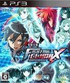電撃文庫 FIGHTING CLIMAX (日本版)