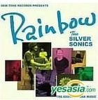 Rainbow (Japan Version)