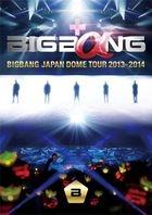BIGBANG JAPAN DOME TOUR 2013-2014 -DELUXE EDITION- [2BLU-RAY + 2LIVE CD + PHOTO BOOK] (Japan Version)