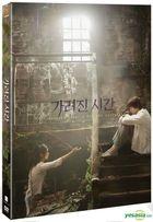 Vanishing Time: A Boy Who Returned (2DVD) (Korea Version)
