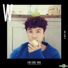 Shinhwa: Kim Dong Wan Mini Album Vol. 2 - W