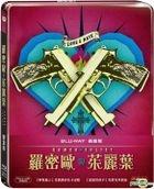 Romeo + Juliet (1996) (Blu-ray) (Steelbook) (Taiwan Version)